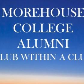 morehouse_commerce